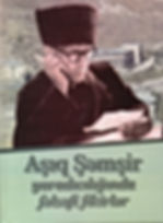 Aşıq Şəmşir yaradıcılığında fəlsəfi fiki