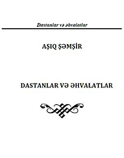 kitab-004.png