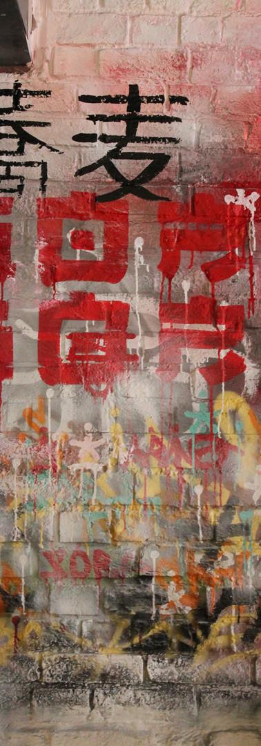 Bar Soba Textured wall glasgow