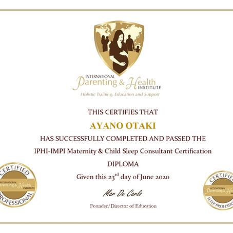 米国公認IPHI妊婦と子供の睡眠コンサルタントの資格取得!