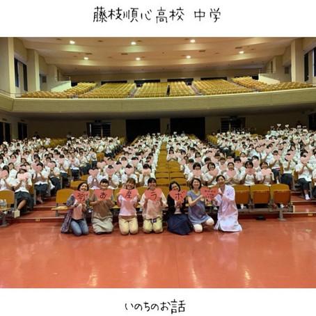 """先日藤枝順心高校・中学 約500人に お産ラボで""""いのちのおなはし""""をさせていただきました。"""