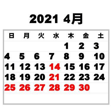 カレンダー2021042.jpg