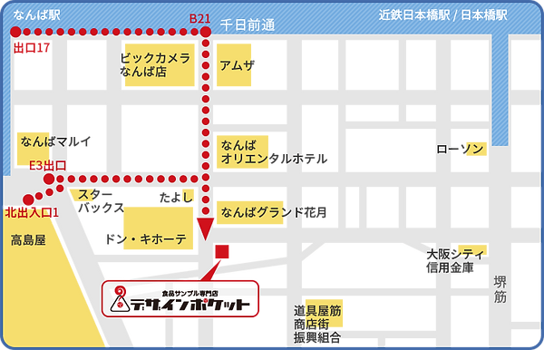 デザインポケットおおさかほん大阪本店,アクセス