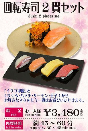 京都食品サンプル制作体験