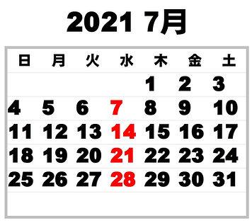 カレンダー202107_07.jpg