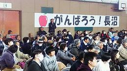 住民集会.JPG