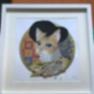 Klimt framed_edited_edited_edited.jpg