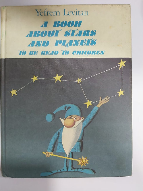 A Book About Stars and Planets