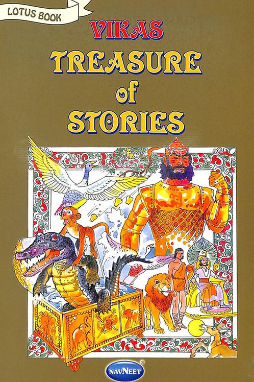 Vikas Treasure of Stories