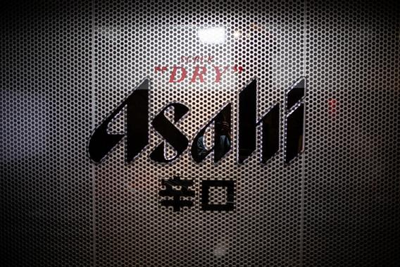 eff69c6170675c3f-ASAHI-9049.jpg