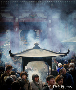 A smokey crowd Purifying.jpg
