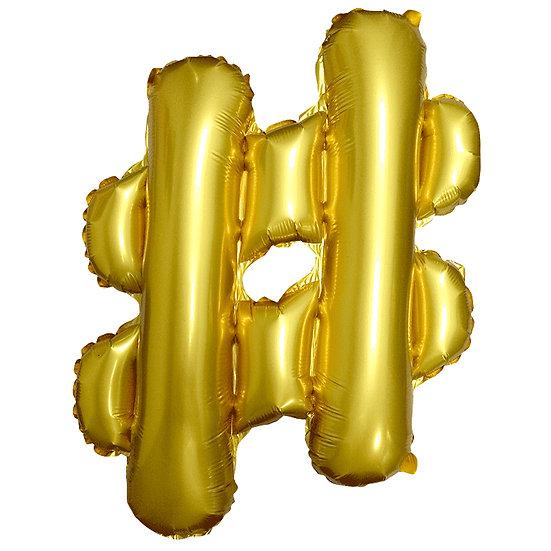 Хэштег золотой 41 см, накачан воздухом