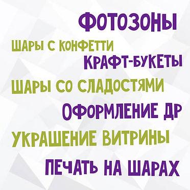 InShot_20200408_152922815.jpg