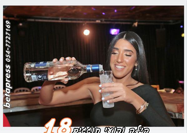 הילה ורועי חוגגים 18