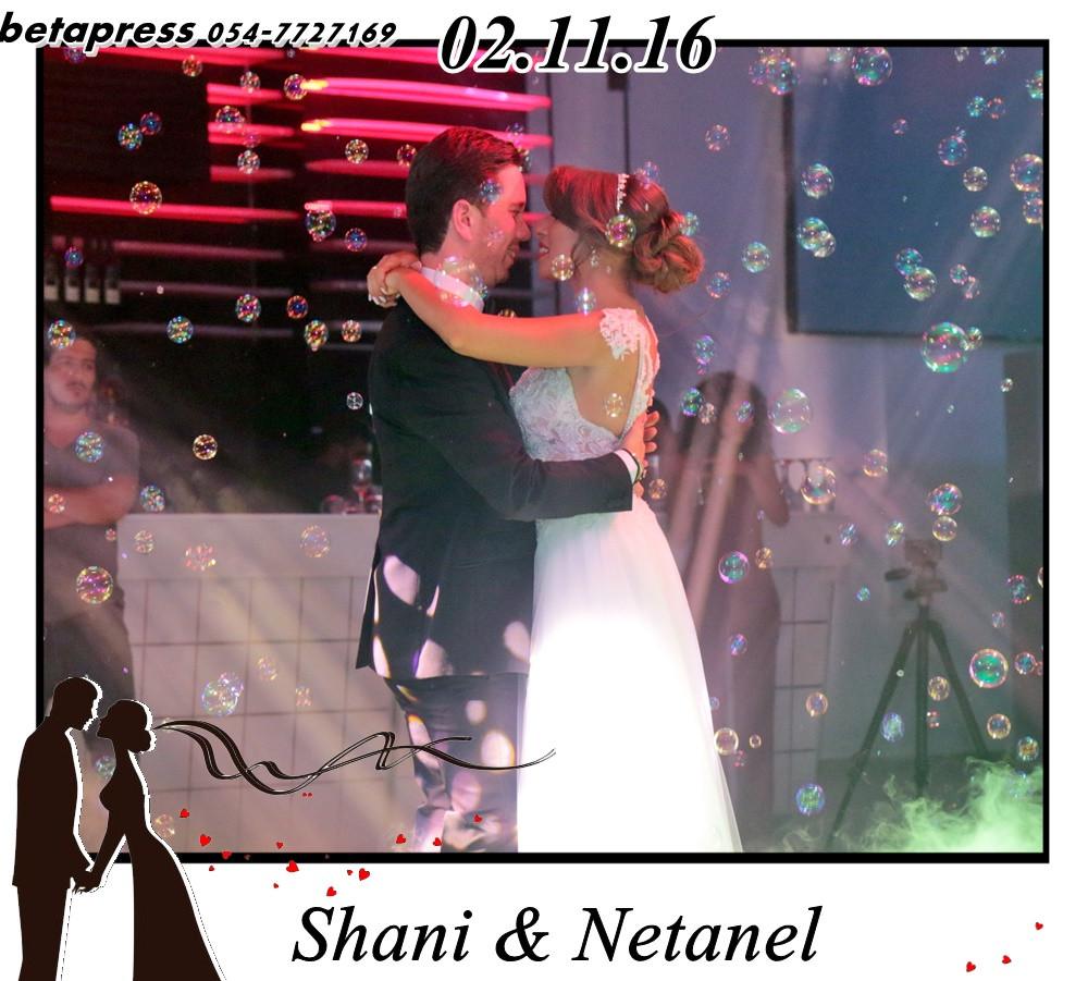 Shani & Netane