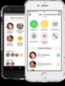 Охрана мобильное приложение