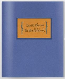 Franz Kafka: Physical Writing Process