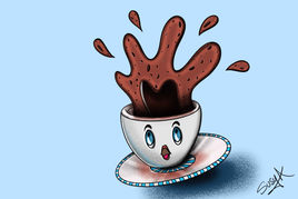 The dark coffee