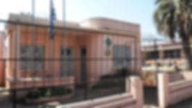 Escuela 7.jpg