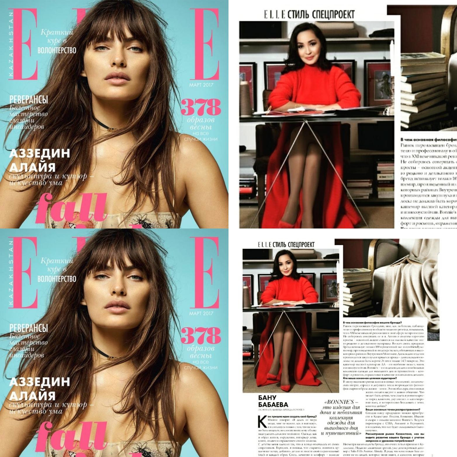 Elle Magazine Kazakhstan