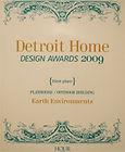 Detroit Home 2009 Design Award First Place