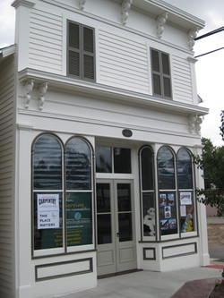 Almont Museum After