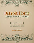 Detroit Home 2009 Design Award Distinguished Nominee