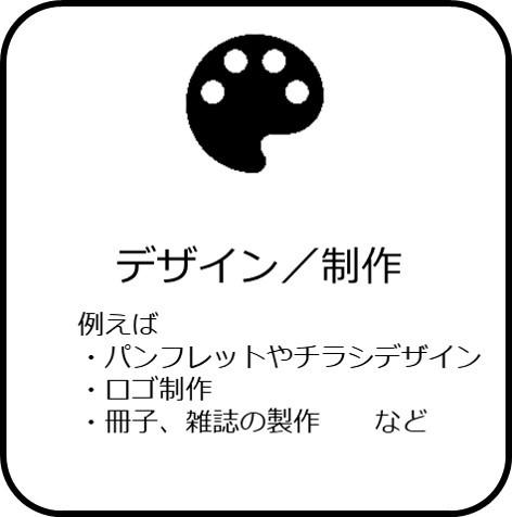デザイン.jpg