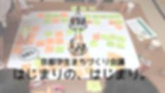 はじはじイメージ.jpg