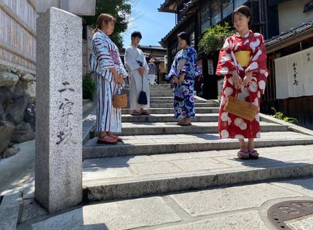 【浴衣で彩る京都の夏のまち】