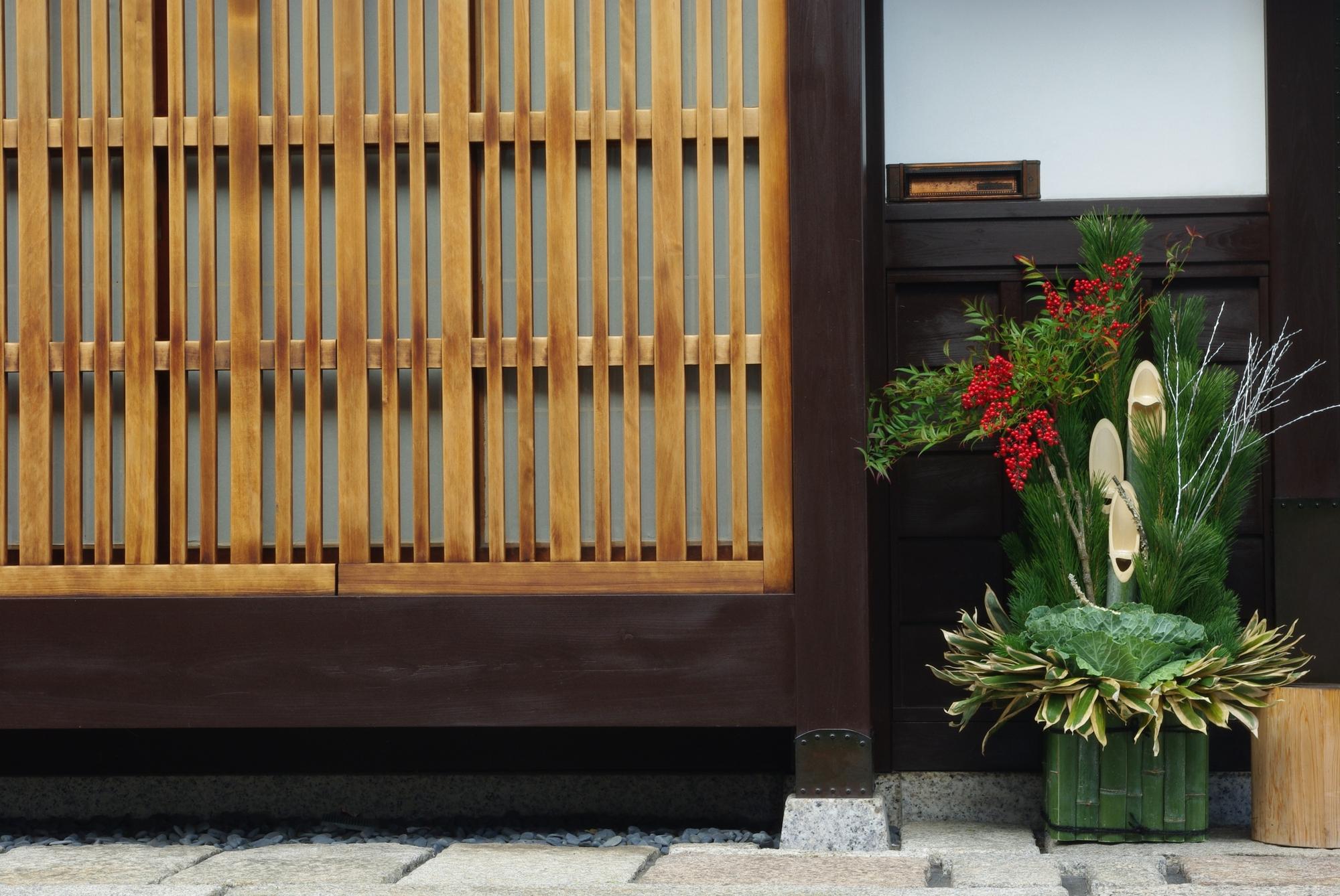 1月 京のお正月