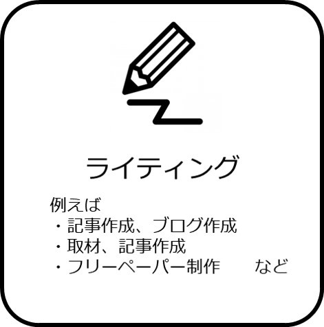 ライティング.jpg
