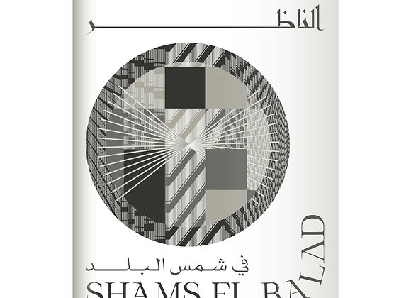 Bar Night Poster - Al Nather by Mooni Studio