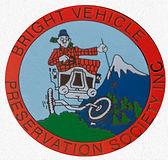 13 - Bright Vehicule Preservation Societ