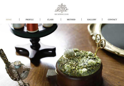 刺繍教室ホームページ