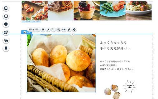 koushin5.jpg