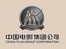china_film_group_edited.jpg