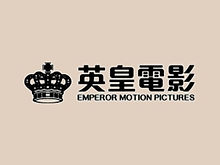 emperor_motion_pictures_edited.jpg