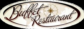Buffet World Logo Website.png