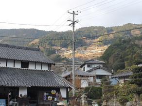 Good morning from Miyoshi