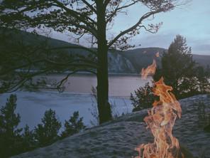 Camp Fire Smoke Repellent