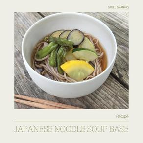 Recipe: Japanese Noodle Soup Base