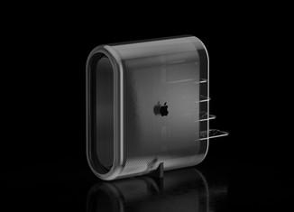 Mac Pro (concept)