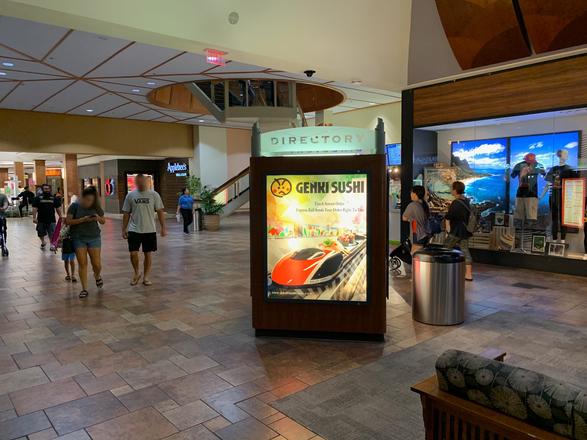 Genki Sushi Backlit Display