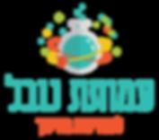 nobelforeducation_logo_transparent_72dpi