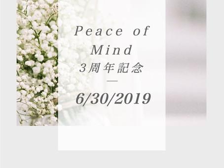 Peace of Mind3周年記念☆特別クラスクリスタルボウル&リストラティブヨガ