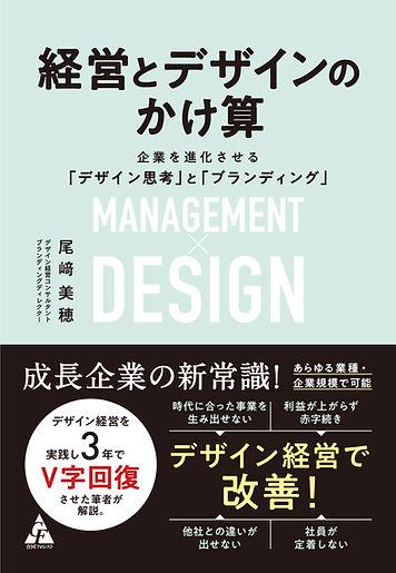 book_cover_kirinuki.jpg
