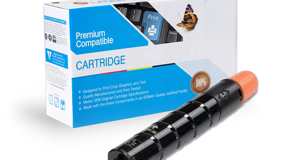 Canon Comp IRC Advance 2020, 2025, 2030 Cyan