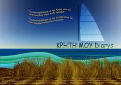 kphth.jpg