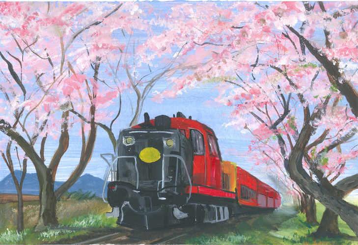 Train & Blossoms